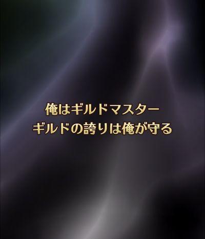 ダーク演出2
