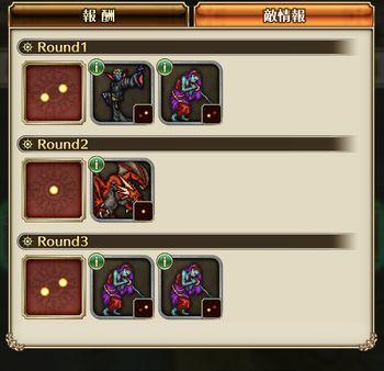 8-2-2 敵の弱点と配置